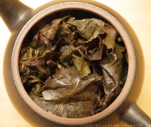 貴妃茶茶殻